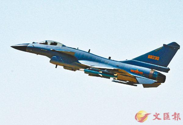 ■殲-10C是中國自主研發的第三代改進型超音速多用途戰鬥機,配裝先進航電系統及多型先進機載武器。網上圖片