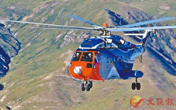 ■AC313直升機。香港文匯報記者王逍  攝
