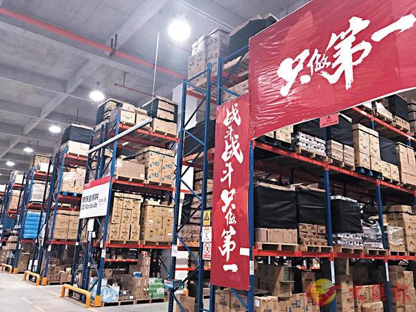 ■ 全球優品國際分撥中心。香港文匯報記者帥誠 攝