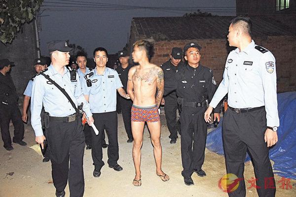 ■一名涉黑涉惡疑犯落網。警方供圖