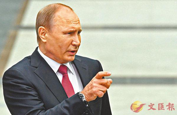 ■普京警告若西方國家進一步攻擊敘利亞,將令全球陷入混亂。法新社