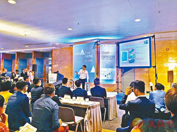 ■在「初創」專區內,有110間來自各地的科技初創企業展示創新概念。