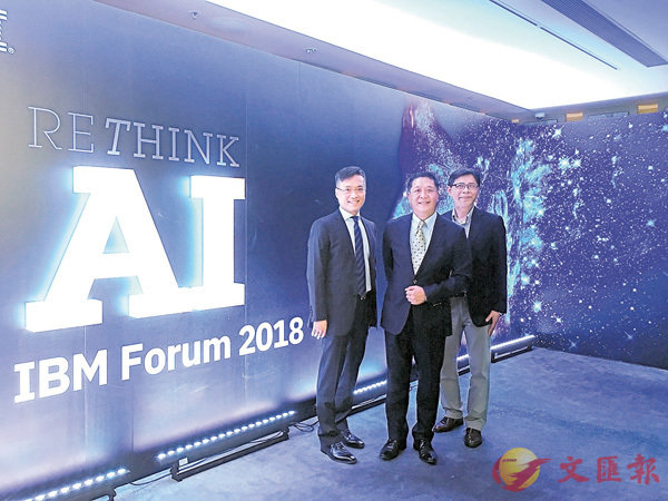 ■魏已倡(中)指,IBM一直致力轉型變革。香港文匯報記者周曉菁  攝