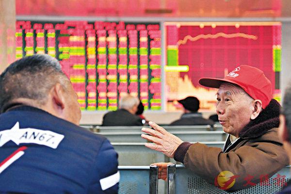 ■圖為內地股民談論大盤走勢。資料圖片