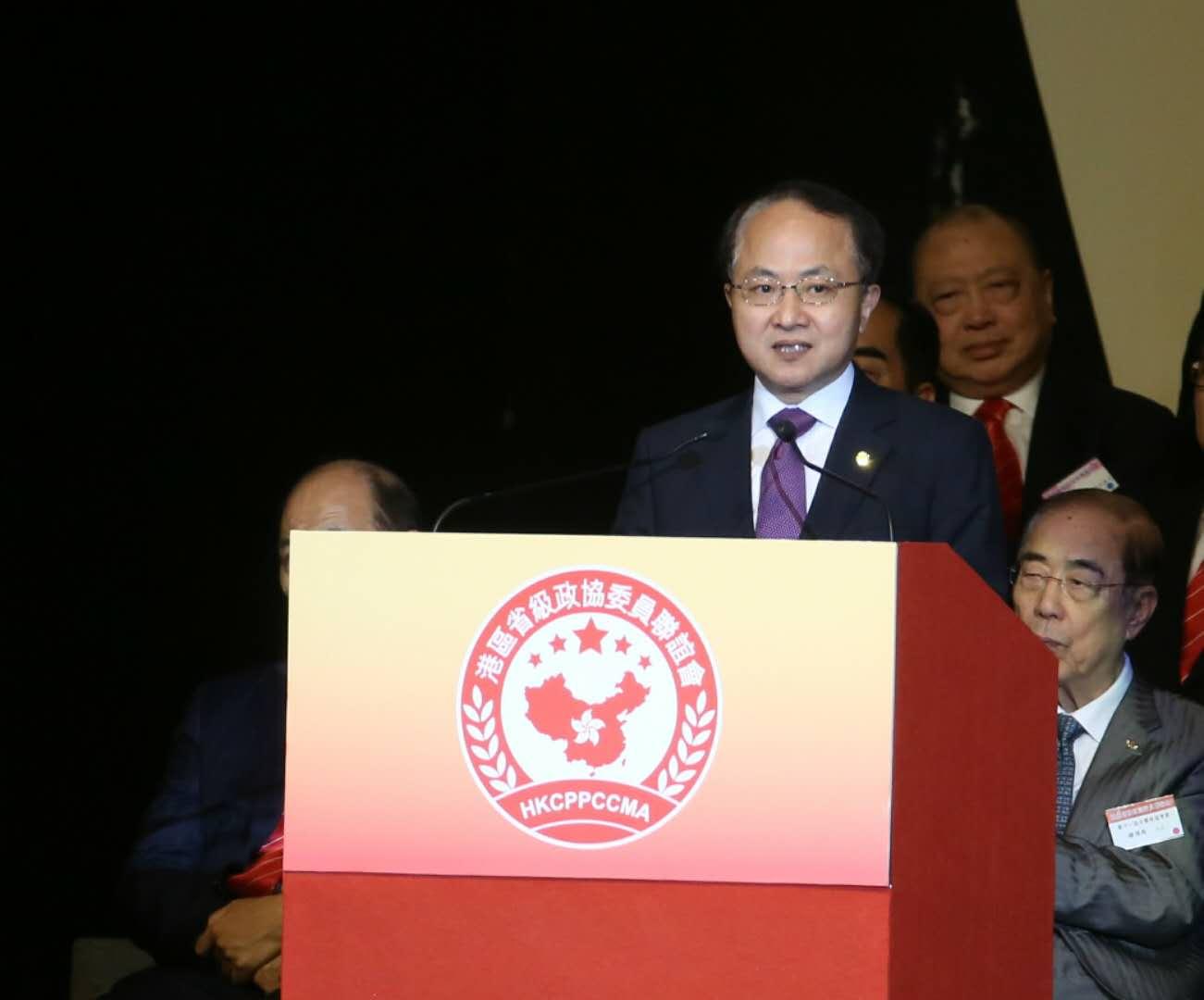 港區省級政協委員聯誼會舉行就職典禮 王志民冀作更大貢獻