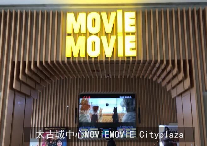 休閒好去處|走進香港首家文化生活概念戲院