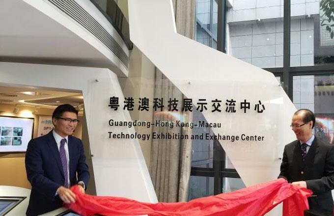 港議員訪大灣區|搶先看:粵港澳科技交流中心