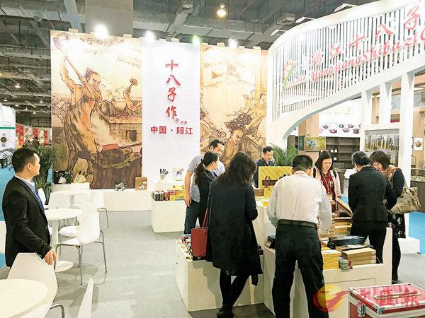 第十屆加博會東莞開幕  近700企業參展 (圖)