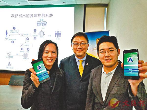 ■中大工程學院團隊研發全新人工智能餐飲推薦系統,已製成手機應用程式並上架予大眾免費下載。 香港文匯報記者姜嘉軒  攝
