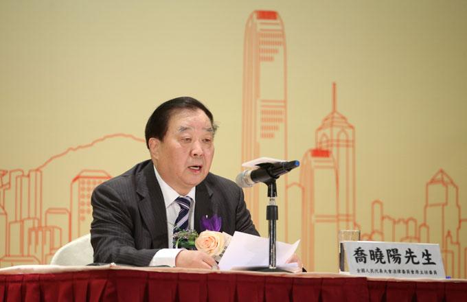 香港舉辦國家憲法高端論壇