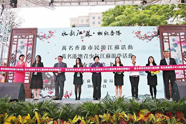 ■嘉賓為「兩個一萬」活動進行剪綵儀式。 香港文匯報記者莫雪芝 攝