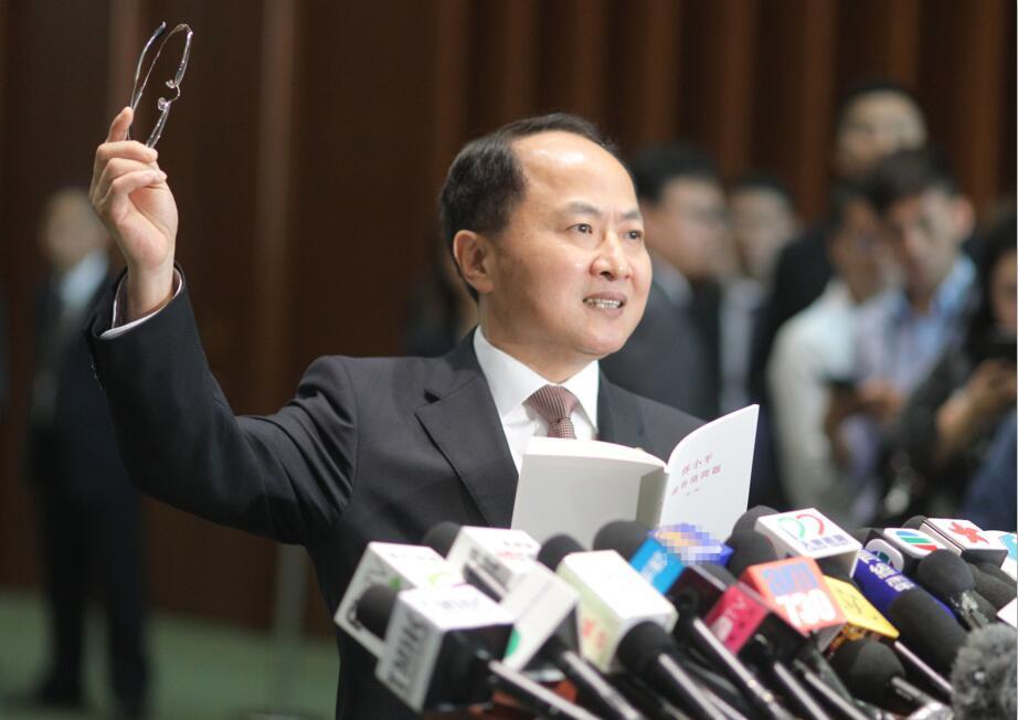 王志民斥范國威惡意炒作有違立法會議員身份