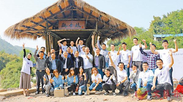■重慶渝北區杜家村「一心橋」於4月上旬舉行竣工典禮。中大供圖