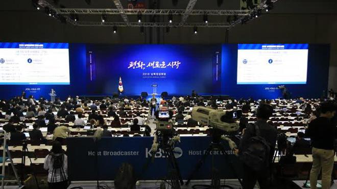 圖集|朝韓峰會主新聞中心開放 三千記者齊匯聚