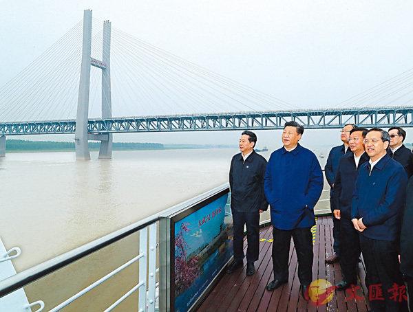 習近平:把長江生態修復放首位