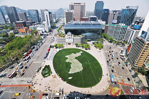■首爾市中心的草坪展示半島圖案,迎接峰會舉行。 路透社