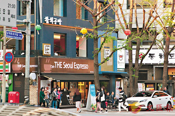 ■首爾市面未見峰會氣氛。香港文匯報記者余家昌 攝