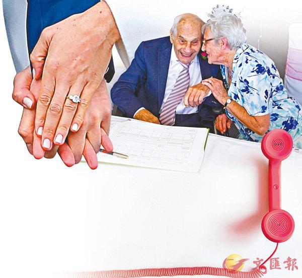 ■坦誠溝通是維繫婚姻白頭到老的關鍵。 資料圖片