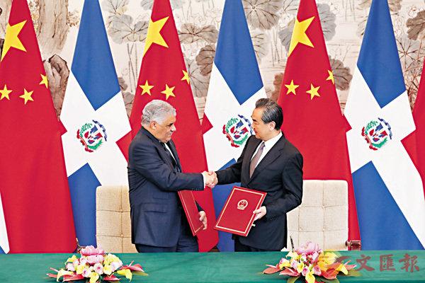 ■王毅昨日與巴爾加斯簽署《中華人民共和國和多米尼加共和國關於建立外交關係的聯合公報》。兩國即日起相互承認並建立大使級外交關係。中新社
