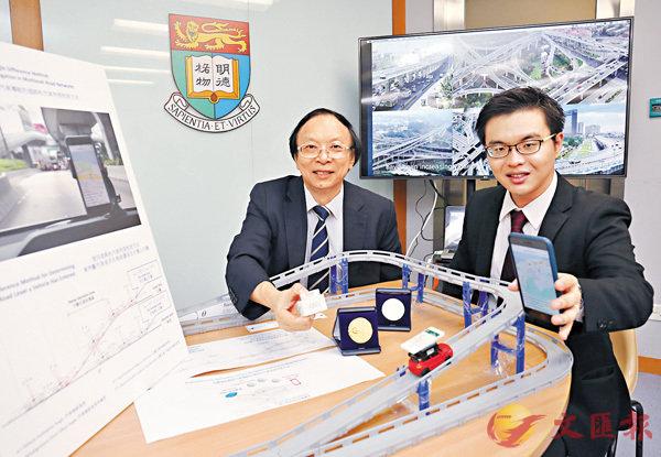 ■葉嘉安(左)展示港大城市規劃及設計系開發的GPS輔助系統。 校方供圖