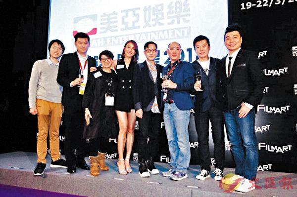 ■由阮兆祥、陳國邦等演出的《行運掃把星》是美亞淘夢今年最新作品。