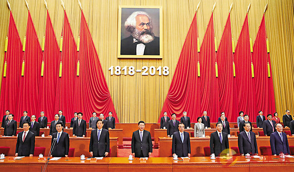 習近平:用中國實踐推動 馬克思主義發展