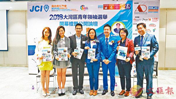 ■海港青年商會昨日舉辦青年論壇,與會者強調大灣區可以為港青帶來更多機會。 香港文匯報記者文森  攝