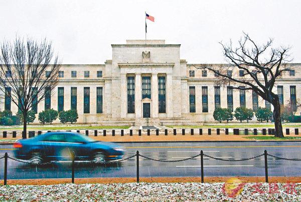 ■美聯儲有經濟數據做背書,在自己的加息步伐之上,帶領全球步入貨幣政策正常化的狀態。資料圖片