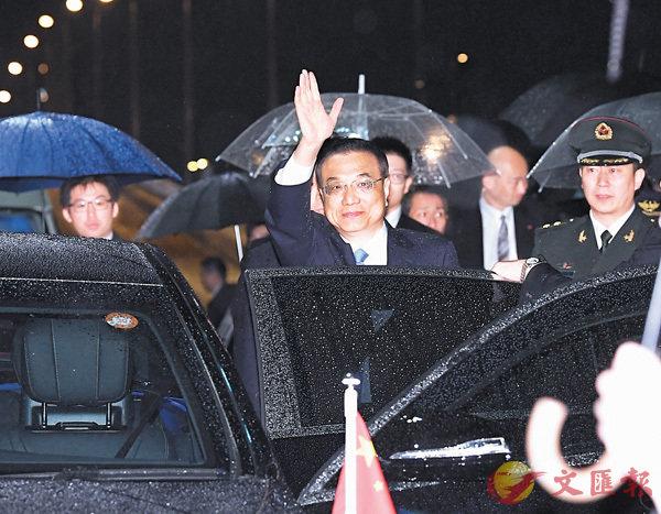 李克強自雅加達抵東京 出席中日韓領導人峰會