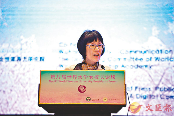 ■張妙清在會上發表演講。中大網頁圖片