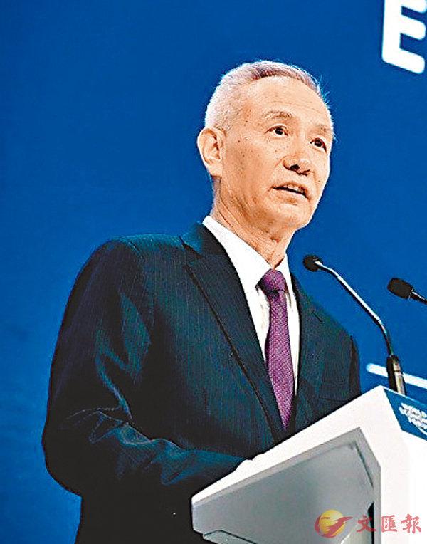 ■國務院副總理劉鶴。網上圖片