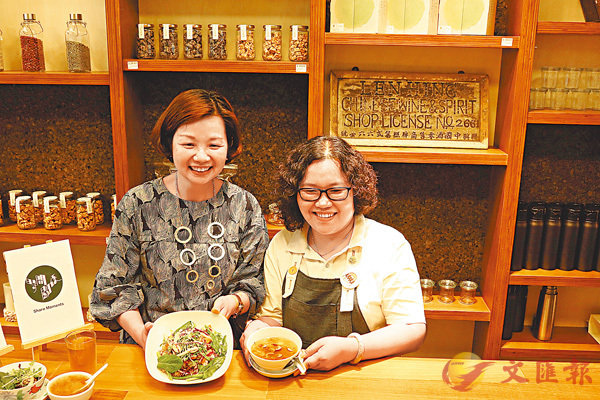 ■李玉芝(左)和阿華展示藍屋新開小食店全有機食品。香港文匯報記者殷翔  攝