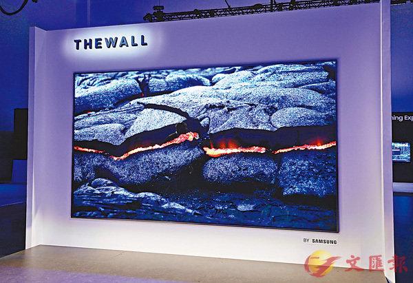 ■圖為三星年初新推出的146吋 Micro LED 電視 The Wall,運用模組化無縫拼接,標榜畫質純淨且無殘影。 資料圖片