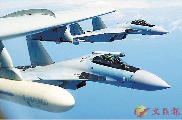■中國空軍於昨日完成了首次雙向繞島巡航。圖為空軍蘇-35戰機與轟-6K戰機編隊飛行。 新華社
