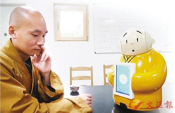 ■「賢二」機器僧成為了讓大眾更加了解佛教等傳統文化的橋樑。 資料圖片