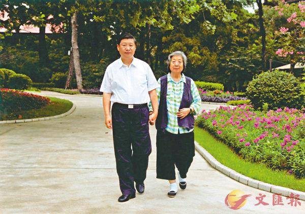 ■習近平陪母親齊心散步。 資料圖片
