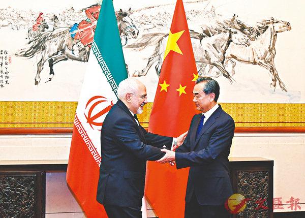 ■ 王毅昨日在北京與伊朗外長扎里夫舉行會談。  中新社