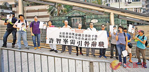 ■「愛護香港力量」認為許智�艅S資格擔當議員,到其居所大廈外送上「敦促辭職」信函。 香港文匯報記者劉國權  攝