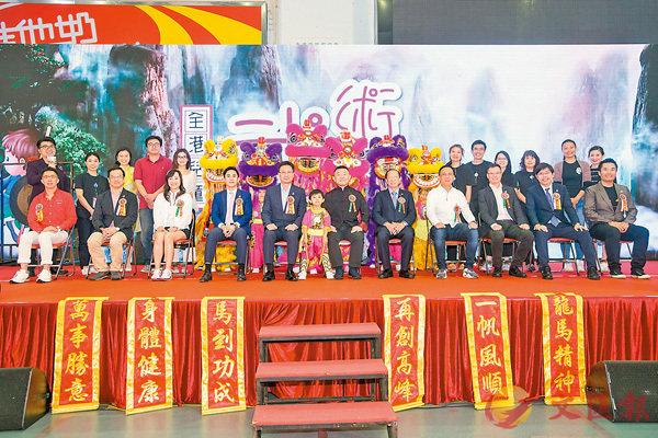 ■香港國術總會「第三屆全港兒童武術大賽」,賓主合影。