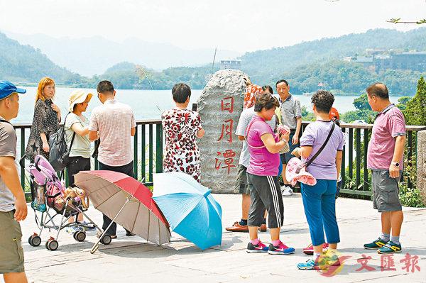 ■專家表示,台灣當局不承認「九二共識」,陸客赴台熱情難提升。日月潭本是陸客環島團必訪景點,近年遊客卻十分稀少。資料圖片