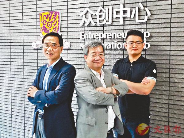 ■左起:鄭漢其、李志明、陳浩 香港文匯報記者姜嘉軒  攝