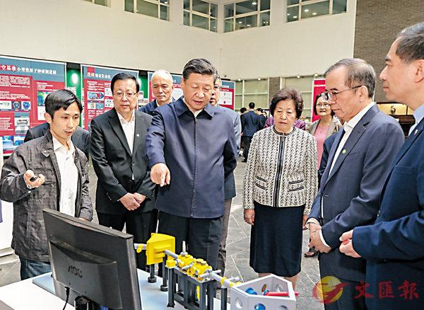 【港創科新時代】習近平支持香港 建國際創科中心