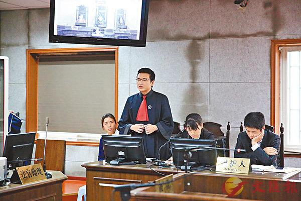 ■ 唐帥在法庭上為聾啞人士辯護。   受訪者供圖