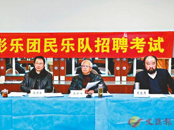 ■ 蘇煥洲(中)等民樂隊早期成員親自擔任考官面向全國選才用賢。   網上圖片