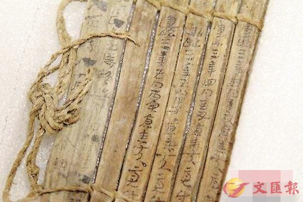 ■ 甘肅出土的「漢簡」。   網上圖片