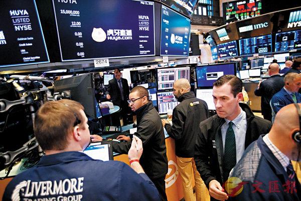 ■投資者對於通脹上升和地緣政治風險的擔憂在近期有所回落,投資情緒有所恢復,美股在近期連續走高。圖為紐約證券交易所交易員。 彭博社