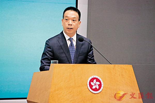■國務院港澳辦副主任黃柳權致辭。香港文匯報記者曾慶威  攝