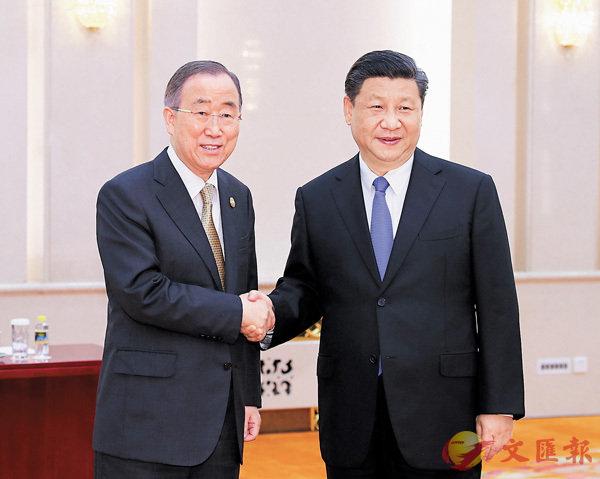 ■習近平昨日在北京人民大會堂會見潘基文。 新華社