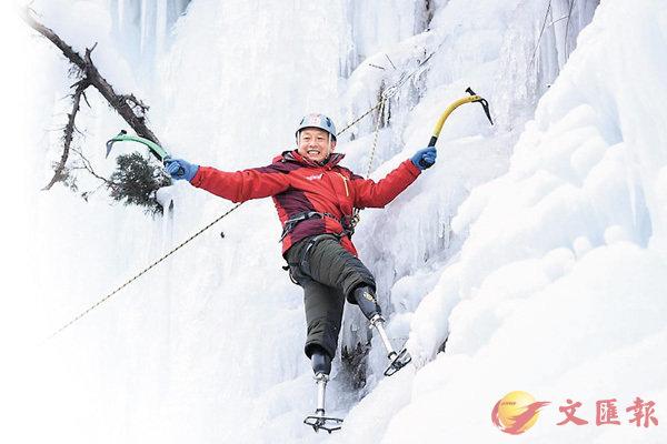 ■14日,69歲「無腳老人」夏伯渝成功登頂珠峰,成為最年長登頂珠峰的殘疾人。 網上圖片
