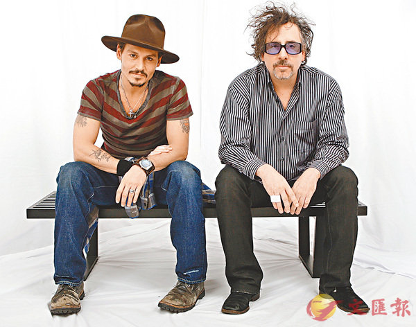 ■Johnny Depp(左)與Tim Burton(右)的友誼始於《幻海奇緣》,兩人自此合作無間。資料圖片